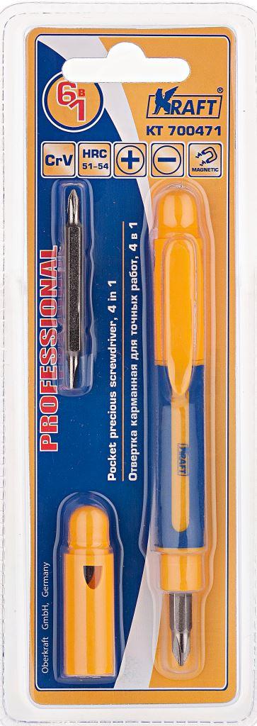 Отвертка карманная для точных работ Kraft Professional, 4 в 1КТ700471Карманная отвертка Kraft Professional предназначена для точных работ с резьбовыми соединениями. Инструменты выполнены из высококачественной хромованадиевой стали. Отвертка оснащена намагниченным наконечником. Твердость по Роквеллу 51-54 HRc.В состав набора входит отверточная рукоятка, стилизованная под шариковую ручку и двухсторонние биты вставки PH0 х SL3, PH1 x SL4.