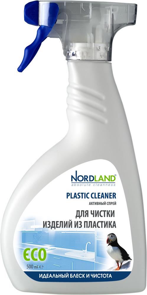 Активный спрей Nordland для чистки изделий из пластмассы, 500 мл бытовая хими�� nordland активный спрей для чистки кухни 500 мл