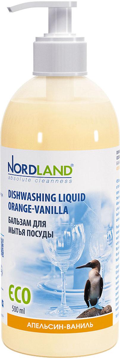 Бальзам для мытья посуды Nordland Апельсин-ваниль, 500 мл бальзам для стирки nordland eco универсальный 750 мл