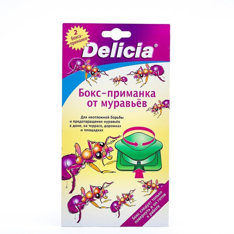 """Бокс-приманка для борьбы с муравьями """"Delicia"""", 2 шт"""