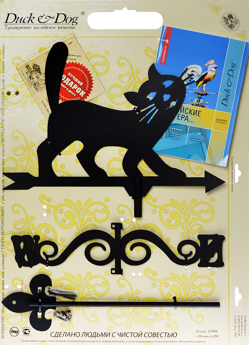 """Флюгер Duck & Dog """"Кот"""" изготовлен из сплавов прочных металлов и покрыт  специальной порошковой краской, что гарантирует долговечность срока службы.  Флюгер поворачивается под воздействием ветра, а также указывает его направление.  Такой метеоприбор отличается заметным изяществом.  Флюгера - это украшение дома, некий элемент декора. Также их помещают на любые  загородные сооружения, бани, беседки и т.д  В комплекте крепежные элементы. Размер фигурной части: 27 см х 35 см."""