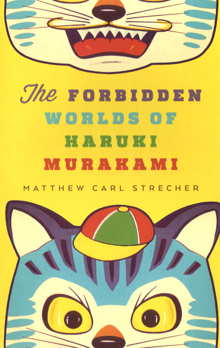 The Forbidden Worlds of Haruki Murakami the forbidden worlds of haruki murakami