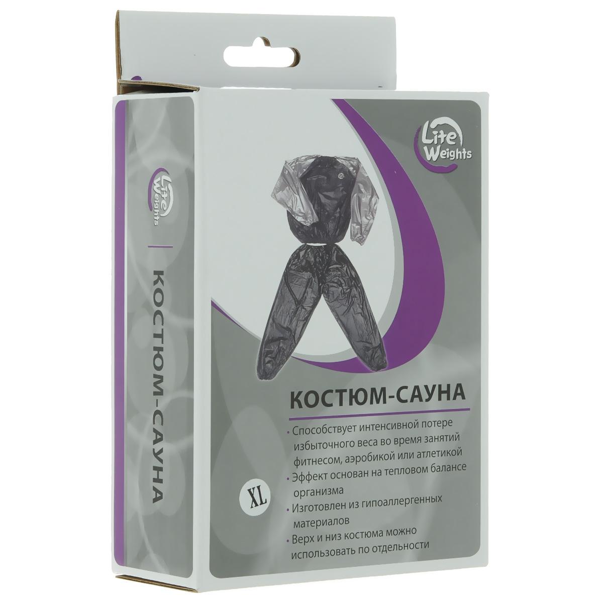 Костюм-сауна Lite Weights, цвет: черный, серый. Размер XL5601SA (XL)Костюм-сауна Lite Weights способствует интенсивной потере избыточного веса во время занятий фитнесом, аэробикой или атлетикой. Эффект основан на тепловом балансе организма. Костюм выполнен из гипоаллергенных материалов. При использовании этого костюма у вас пропадает лишний вес, калории сжигаются в несколько раз быстрее, чем во время обычных физических нагрузок, а вы выглядите с каждым днем все более привлекательно.Преимущества костюма-сауны 5601SA:Способствует интенсивной потере избыточного веса во время занятий фитнесом, аэробикой или атлетикойЭффект основан на тепловом балансе организмаИзготовлен из гипоаллергенных материаловВерхняя и нижняя части костюма могут применяться как вместе, так и по отдельностиПодходит как для мужчин, так и для женщин.Толщина материала: 0,1 мм.Длина куртки: 71 см.Ширина куртки: 68 см.Длина рукавов куртки: 68 см.Диаметр рукавов куртки: 17,5 см.Диаметр воротниковой зоны куртки: 37 см.Длина брюк: 115 см.Обхват талии брюк: 63,5 см.Обхват брюк в районе щиколотки: 20,5 см.