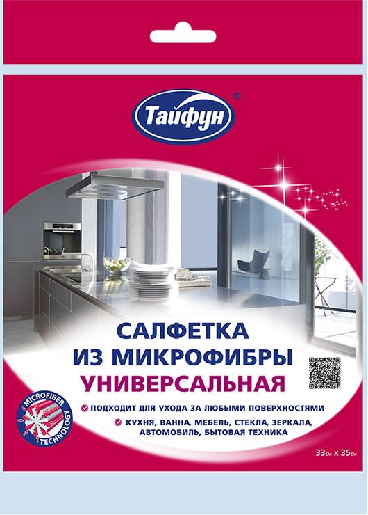 Салфетка универсальная Тайфун, 33 см х 35 см391763Универсальная салфетка из микрофибры Тайфун подходит для ухода за любыми поверхностями на кухне, в ванной и в автомобиле: мебель, стекла, зеркала, бытовая техника. Основные свойства: - эффективно удаляет грязь, - отлично впитывает влагу, - придает блеск поверхностям, - не требует применения моющих и чистящих средств, - подходит для сухой и влажной уборки, - не повреждает поверхности, - не оставляет разводов и ворсинок, - долговечна в использовании. Состав: 80% полиэстер, 20% полиамид.
