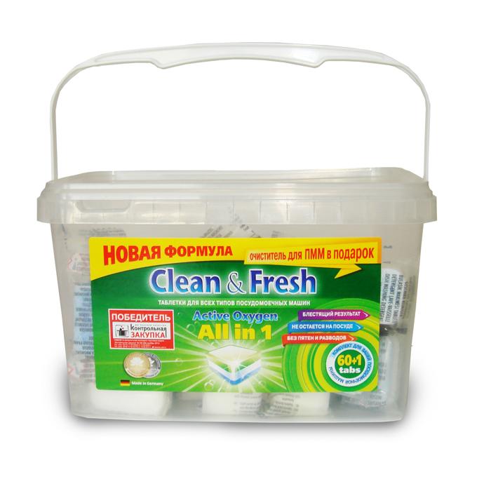 Таблетки для посудомоечных машин Clean & Fresh All in 1, с ароматом лимона, 60 шт16210Применение таблеток Clean & Fresh All in 1 облегчает использование посудомоечных машин. Дополнительные вещества, входящие в состав таблеток защищают машину от образования накипи на нагревательных элементах, способствуют лучшему результату при мытье посуды, существенно экономят ваше время. Удаляют даже самые сильные загрязнения. Таблетки Clean & Fresh All in 1 имеют четыре цветных слоя: зеленый - для лимонного запаха и защиты стекла от коррозии, синие микро-жемчужины - для блестящей посуды и сияющего стекла, белый - для защиты посудомоечной машины от образования накипи и наслоений извести, синий - сила очистки с активным кислородом. Достаточно поместить одну таблетку в дозатор посудомоечной машины и посуда приобретает идеальную чистоту и свежесть, без разводов и известковых пятен.Вес одной таблетки: 20 г.Количество таблеток в упаковке: 60 шт.Состав таблеток: триполифосфат натрия - более 30%; карбонат натрия, бикарбонат натрия - 15-30%; перкарбонат натрия - 5-15%; силикат натрия, поликарбоксилаты, неионные ПАВ, ТАЕД, энзимы, фосфонаты, отдушка, краситель - менее 5%.