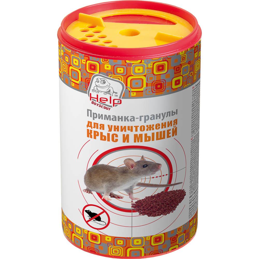 Приманка-гранулы для уничтожения крыс и мышей Help, 200 г