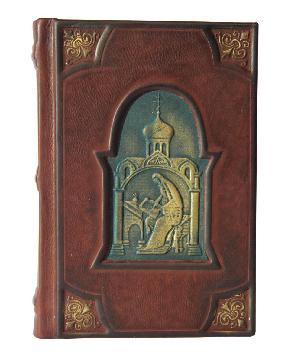 Святое Евангелие (подарочное издание) 070(з) повесть временных лет подарочное издание