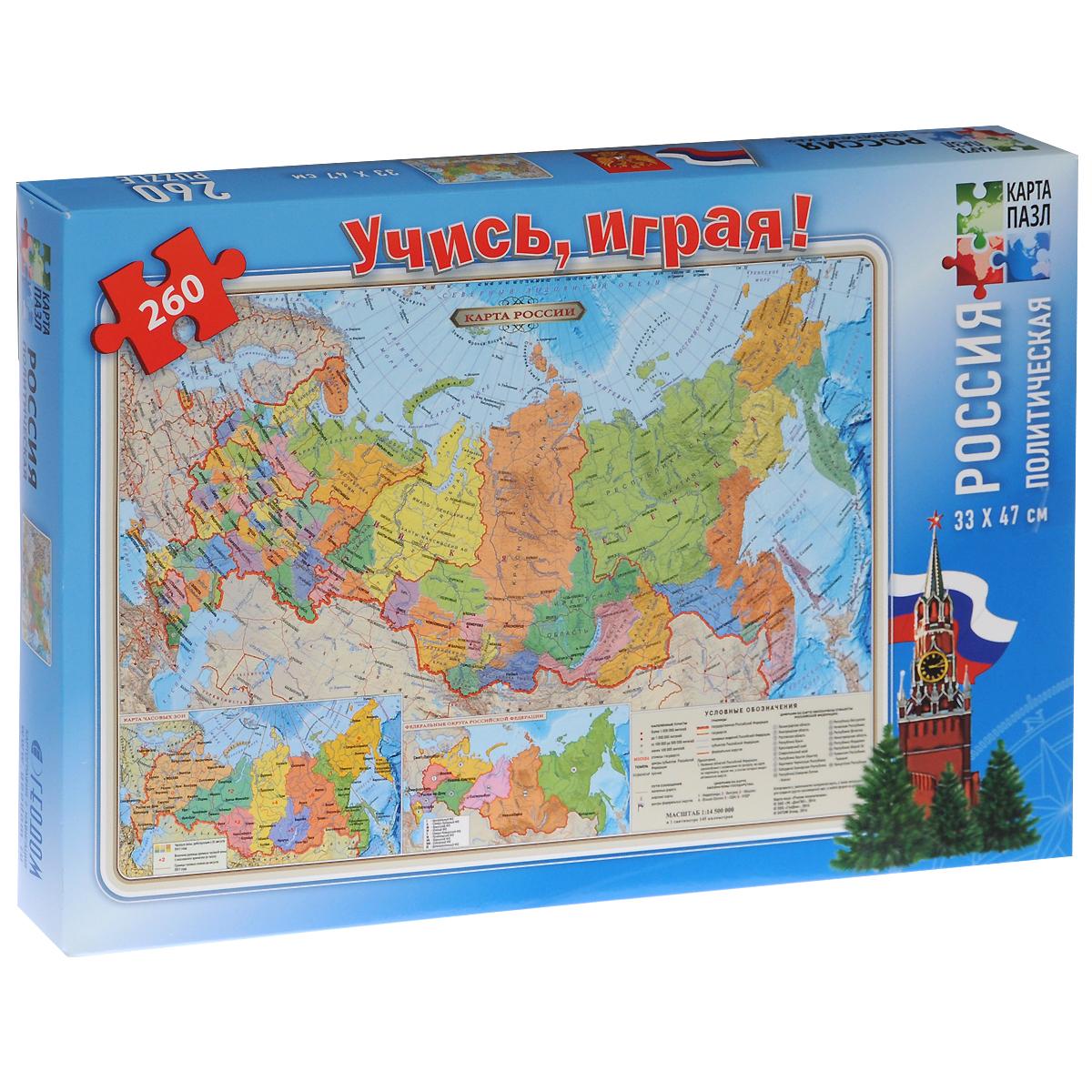 Россия политическая. Карта-пазл