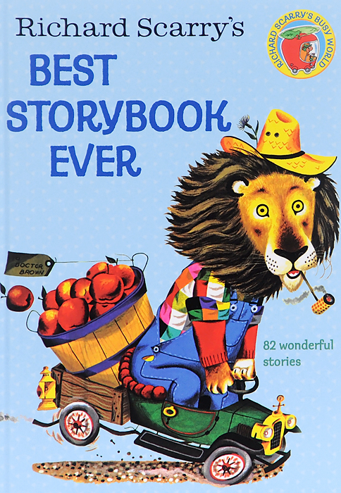 цены  Richard Scarry's Best Storybook Ever