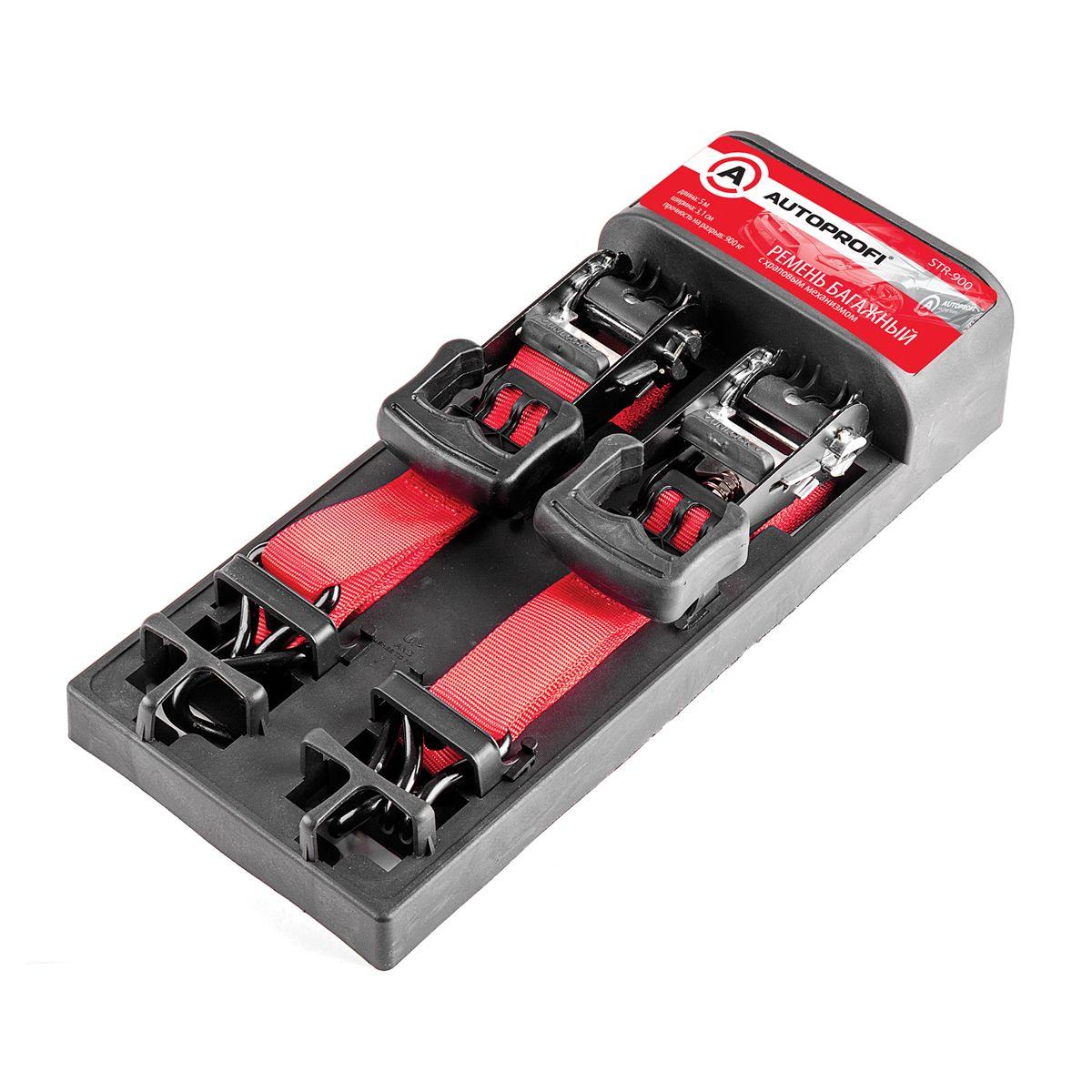 Ремень багажный Autoprofi, с храповым механизмом, 3,1 см, 5 м, 2 штSTR-900Стяжки для крепления груза Autoprofi позволят зафиксировать даже негабаритный багаж и предотвратить его повреждение при перевозке. Они могут применяться как в автомобиле, так и в остальных транспортных средствах. Кроме того, стяжки находят широкое применение в хозяйственно-бытовых нуждах. Например, с помощью стяжек груза можно закрепить багажник на автомобиле, сноуборд, доски для серфинга, строительный материал и многое другое.Длина: 5 м.Ширина: 3,1 см.Прочность на разрыв: 900 кг.