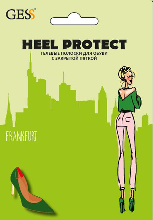 Gess Гелевые полоски для обуви с закрытой пяткой Heel ProtectGESS-002