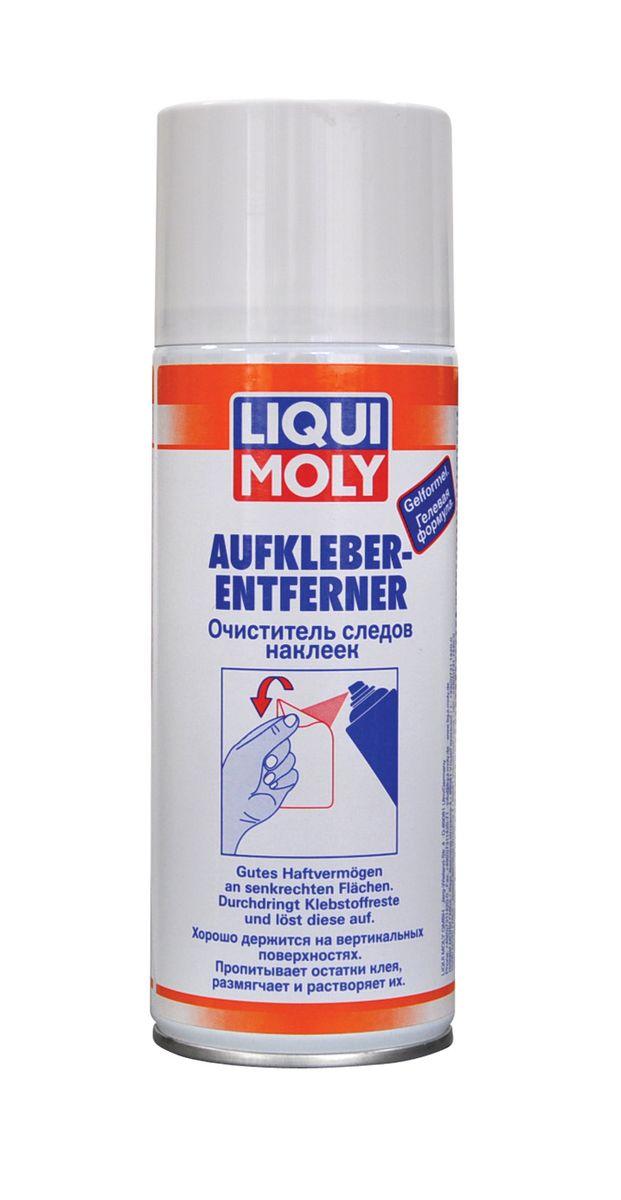Очиститель следов наклеек Liqui Moly, 400 мл2349Очиститель следов наклеек Liqui Moly содержит высокоэффективную комбинацию растворителей для удаления наклеек и ярлыков. Активное вещество служит для размягчения и удаления остатков клея. Может применяться универсально, не стекает даже с вертикальных поверхностей. Это гарантирует наивысшую эффективность активного вещества. Состав: экстракт сладкого апельсина, пропеллент пропан/бутан, ароматизаторы, лимонен, более 30% алифатических углеводородов. Товар сертифицирован.