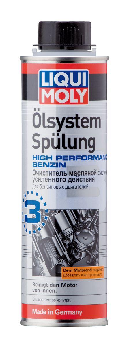 Очиститель масляной системы усиленного действия Liqui Moly, для бензиновых двигателей, 300 мл liqui moly ventil sauber очиститель клапанов