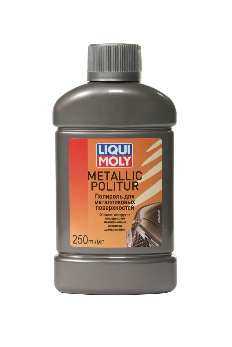 Полироль для металликовых поверхностей Liqui Moly, 250 мл7646Полироль Liqui Moly Metallic Politur чистит, полирует, защищает и заботится о металликовых и перламутровых автолаках. Высококачественные растительные и синтетические компоненты защищают лак от погодных влияний и нагрузки частой мойкой автомобиля. Выглаживает поверхность, благодаря использованию интеллектуального абразива. Быстро обеспечивает долговременный яркий блеск. Надолго защищает от загрязнений и атмосферных воздействий. Подходит для машинной и ручной обработки. Состав: вода, масло, воск, ноу-хау компании.