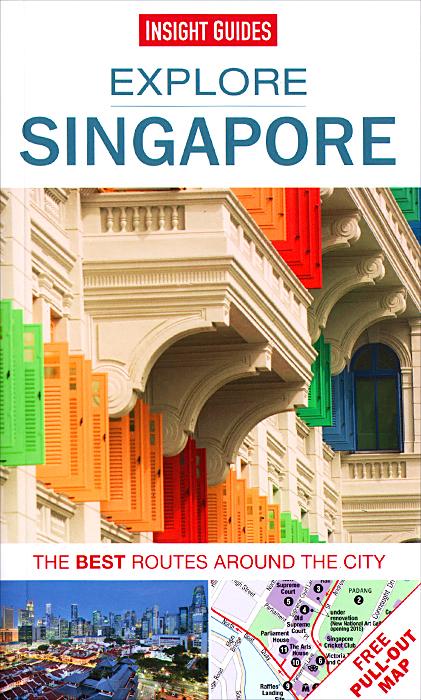 Insight Guides: Explore: Singapore (+ карта)