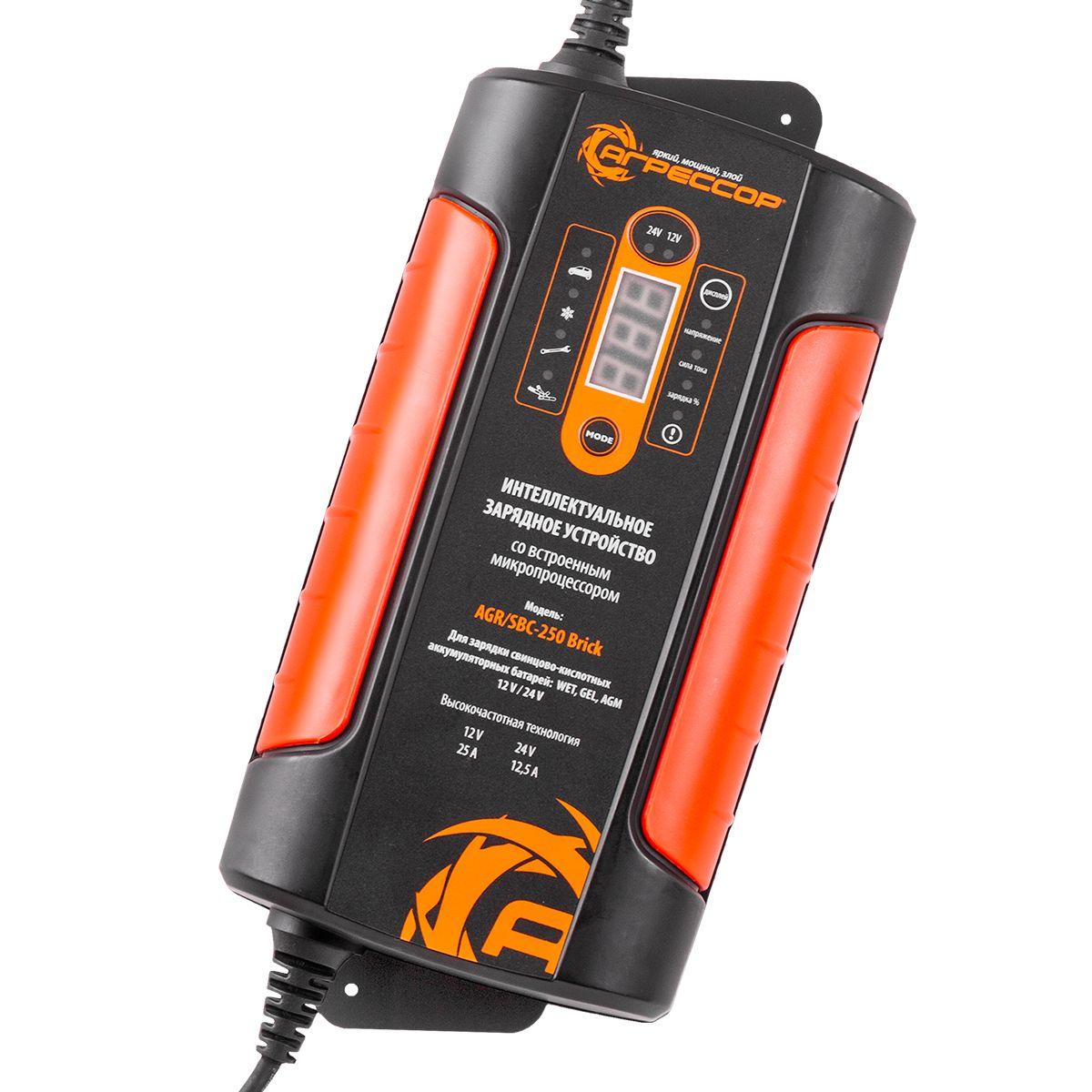 Устройство зарядное цифровое Autoprofi Агрессор, 9 фаз зарядки, ток зарядки 12,5/25 АAGR/SBC-250 BrickЗарядное устройство Autoprofi Агрессор предназначено для зарядки и поддержания полного заряда всех типов свинцово-кислотных аккумуляторных батарей: WET, GEL, AGM. Встроенный микропроцессор определяет состояние батареи, устанавливает необходимую частоту зарядки и проводит диагностику неполадок. Данное зарядное устройство также позволяет заряжать аккумуляторные батареи в условиях низких температур. 9-ступенчатая высокочастотная автоматическая зарядка поддерживает плавающий заряд АКБ, что позволяет оставлять зарядное устройство подключенным к батарее длительный период времени.Особенности:Датчик температуры. Автоматическая компенсация напряжения.Прочные контактные зажимы, подходят для клемм любых батарей.Прочный и безопасный штепсель шнура питания.Напряжение: AC 220-240В, 50-60 Гц.Номинальная сила тока: 2,4 А.Ток зарядки: 12В, 25 А/24В, 12,5 А.