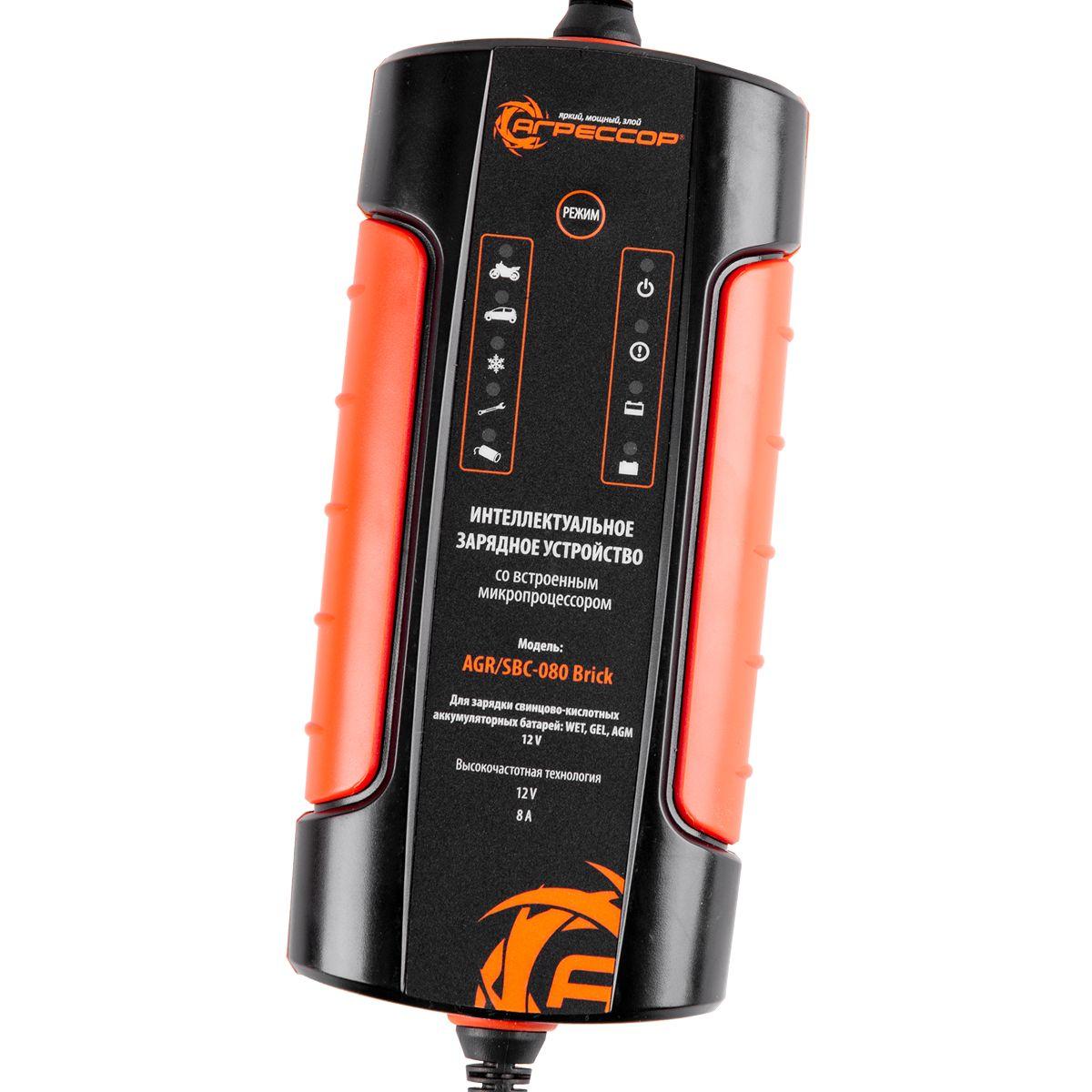 Устройство зарядное цифровое Autoprofi Агрессор, 9 фаз зарядки, ток зарядки 8 АAGR/SBC-080 BrickВысокочастотное зарядное устройство Autoprofi Агрессор подходит для всех типов аккумуляторных батарей – встроенный микропроцессор позволяет установить для каждого типа свой режим. Компактное зарядное устройство имеет девять ступеней зарядки, за счет этого полностью разряженную батарею можно зарядить до 100% от первоначальной емкости. Кроме того, устройство автоматически очищает клеммы от сульфатов, которые остаются на них в процессе электролиза и заряжает потекшие батареи. Рабочие характеристики не снижаются при низких температурах. Устройство может сколь угодно долго оставаться подключенным к аккумулятору, поддерживая требуемый заряд. Оно снащено защитой от короткого замыкания и образования искр. Зарядное устройство имеет три вида контактных клемм: зажимы, разъем для подключения к прикуривателю и кольцо (петелька).Напряжение: AC 220-240В, 50-60 Гц.Номинальная сила тока: 0,65 А.Ток зарядки: 12В/2 А, 8 А.