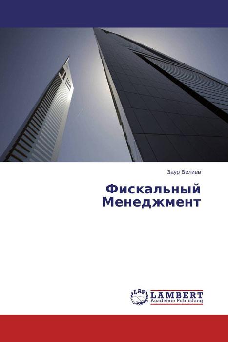 Фискальный Менеджмент фискальный регистратор атол fprint 22птк без фн white