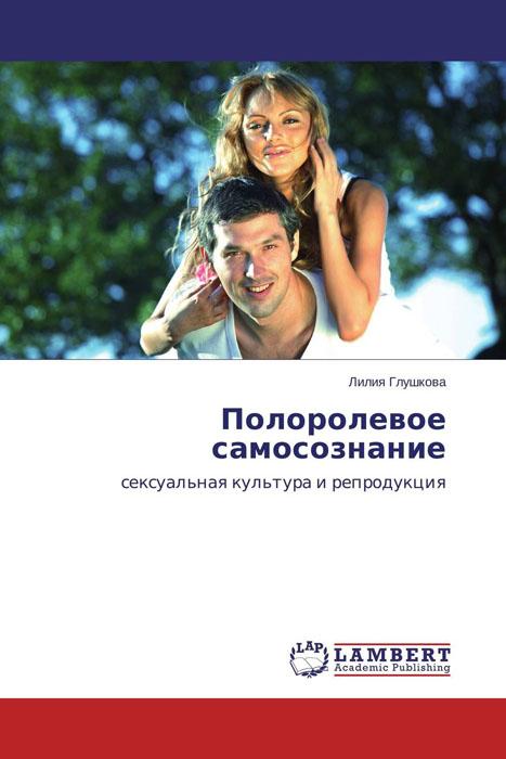 так сказать в книге Лилия Глушкова