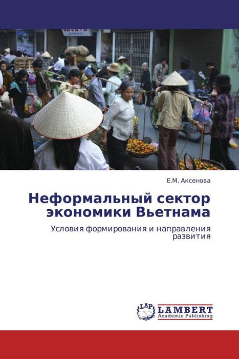 Неформальный сектор экономики Вьетнама