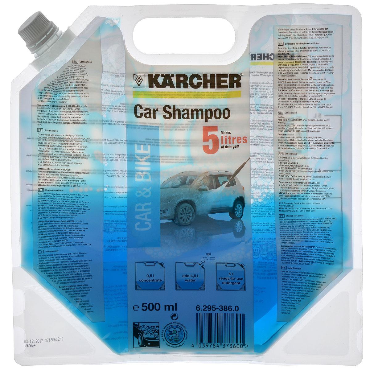 Автошампунь концентрированный Karcher 500мл 6.295-386.06.295-386.0Мягкий пенистый шампунь Karcher бережно и тщательно очищает любые автомобили. Легко устраняет все типичные загрязнения - масла, смазки, атмосферные загрязнения и т.д.Состав: 5-15% неионные тензиды, анионные тензиды, ароматизаторы, консервант, метилхлоризотиазолинон, метилизотиазолинон, тетраметилол-ацетилендиуриа.