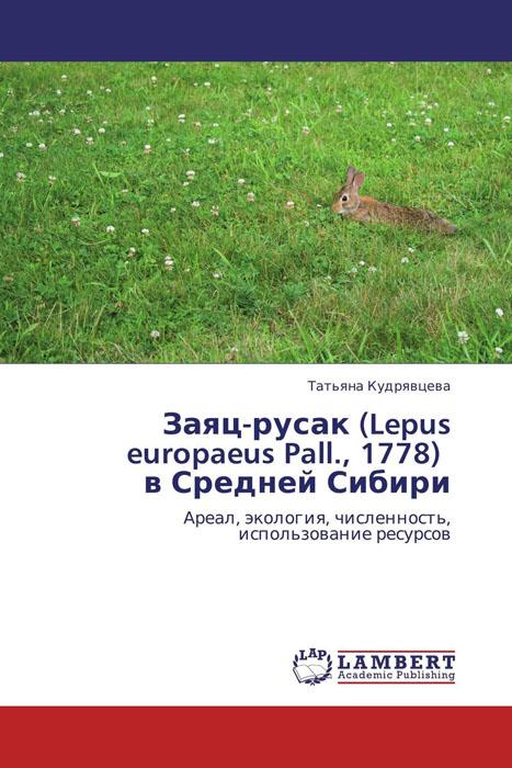 Заяц-русак (Lepus europaeus Pall., 1778)   в Средней Сибири