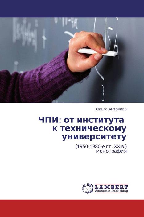 другими словами в книге Ольга Антонова
