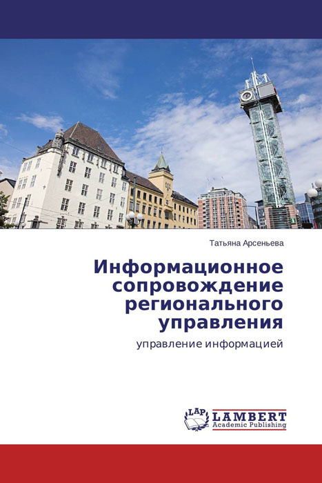 Информационное сопровождение регионального управления  vitek vt 1506 bk кофеварка
