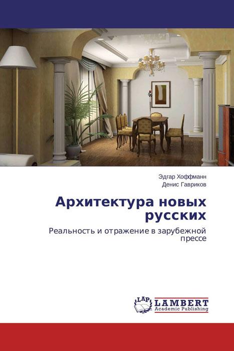 Архитектура новых русских 10pcs black soprano sax cap and ligature fit for saxophone strap mouthpiece