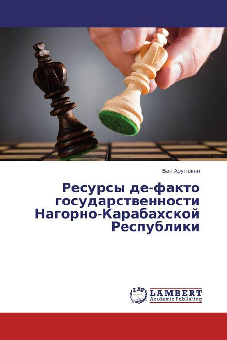 Ресурсы де-факто государственности Нагорно-Карабахской Республики