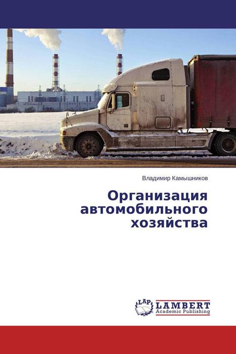 Организация автомобильного хозяйства журнал бракеража готовой кулинарной продукции