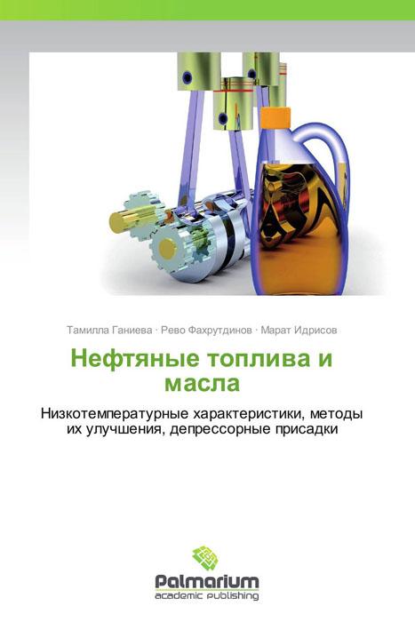 Нефтяные топлива и масла бочку дизельного масла в хабаровске