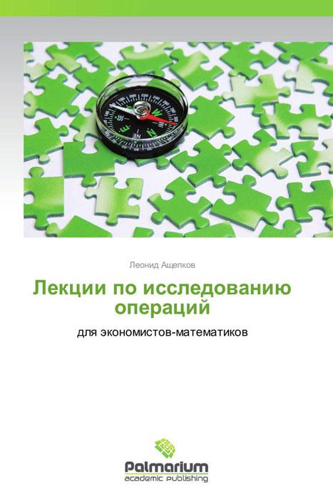 Лекции по исследованию операций антонов в атаманенко и 100 великих® операций спецслужб