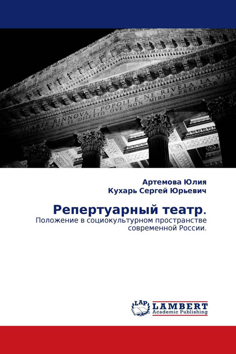 Репертуарный театр. билет на тигрик петрик театр образцова
