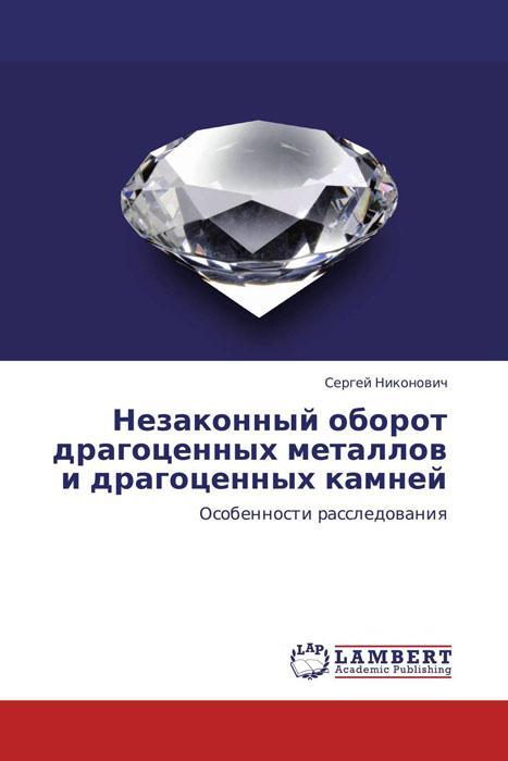 ограничения принципа технические характеристики полудрагоценых и драгоценых камней Мастиол Эдас зависит