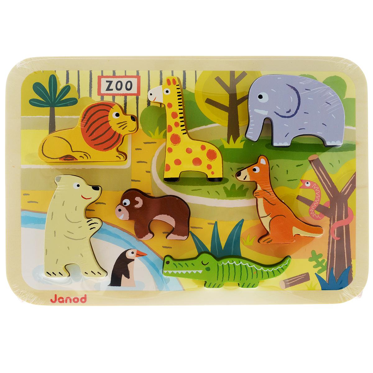 Janod Пазл для малышей Зоопарк 7 элементов
