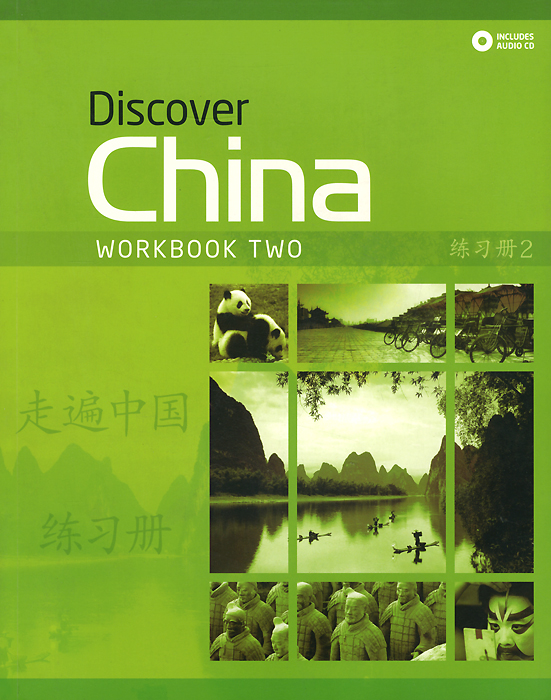 Discover China: Workbook Two (+ CD) upstream beginner a1 workbook student s book рабочая тетрадь