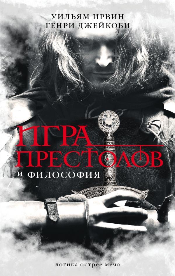 Литературоведение. Фольклор