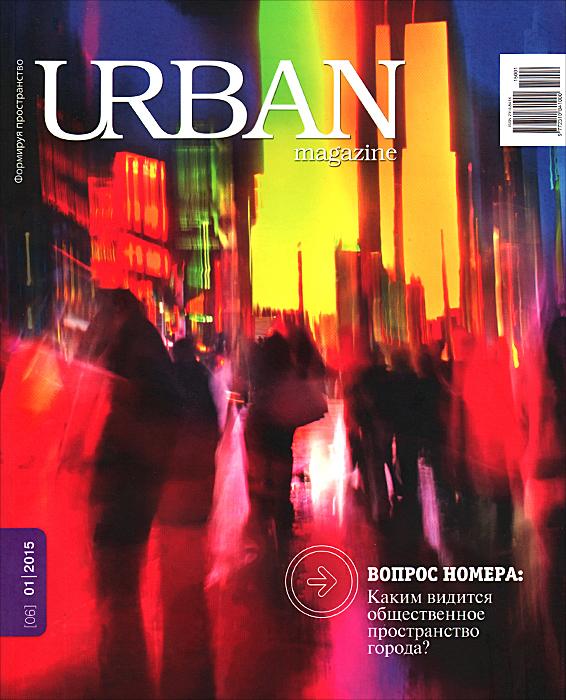 Urban Magazine, №1(06), 2015 hoodz dvd magazine issue 1