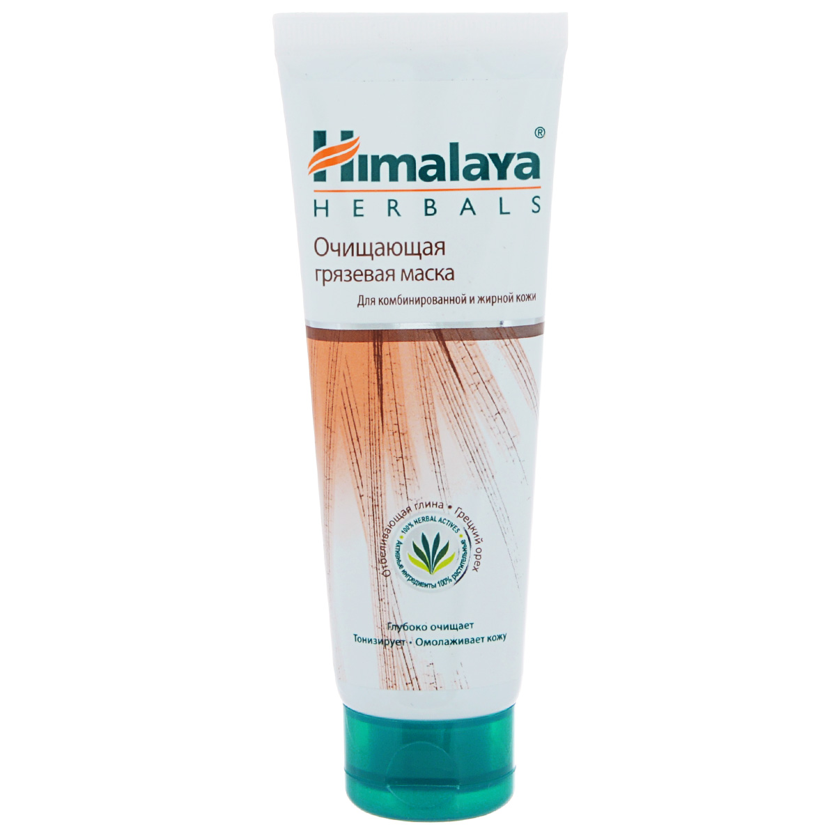 Himalaya Herbals Очищающая грязевая маска, 75мл38791225Очищающая грязевая маска делает кожу более упругой. Удаляет загрязнения и излишки жира, тонизирует и улучшает цвет лица. Отбеливающая глина очищает и сужает поры. Минеральная глина способствует улучшению кровообращения, сохраняя свежий вид. Грецкий орех удаляет черные точки и омертвевшие клетки. Ветиверия очищает и тонизирует кожу лица.
