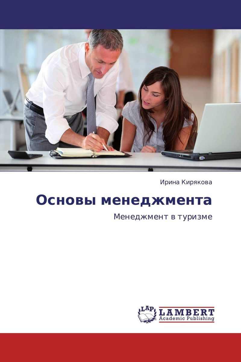 applied financial management - financial management techniques the study of financial management techniques involves the assumption that the single objective of commercial entities is the maximization of firm valuation and shareholder wealth it could be argued that in financial management the single objective of commercial entities is the maximization of firm valuation and.