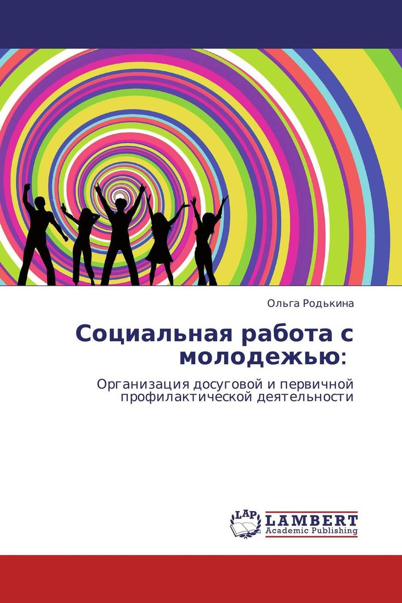 Социальная работа с молодежью: бретт бевелл новые программы рейки для счастливой жизни