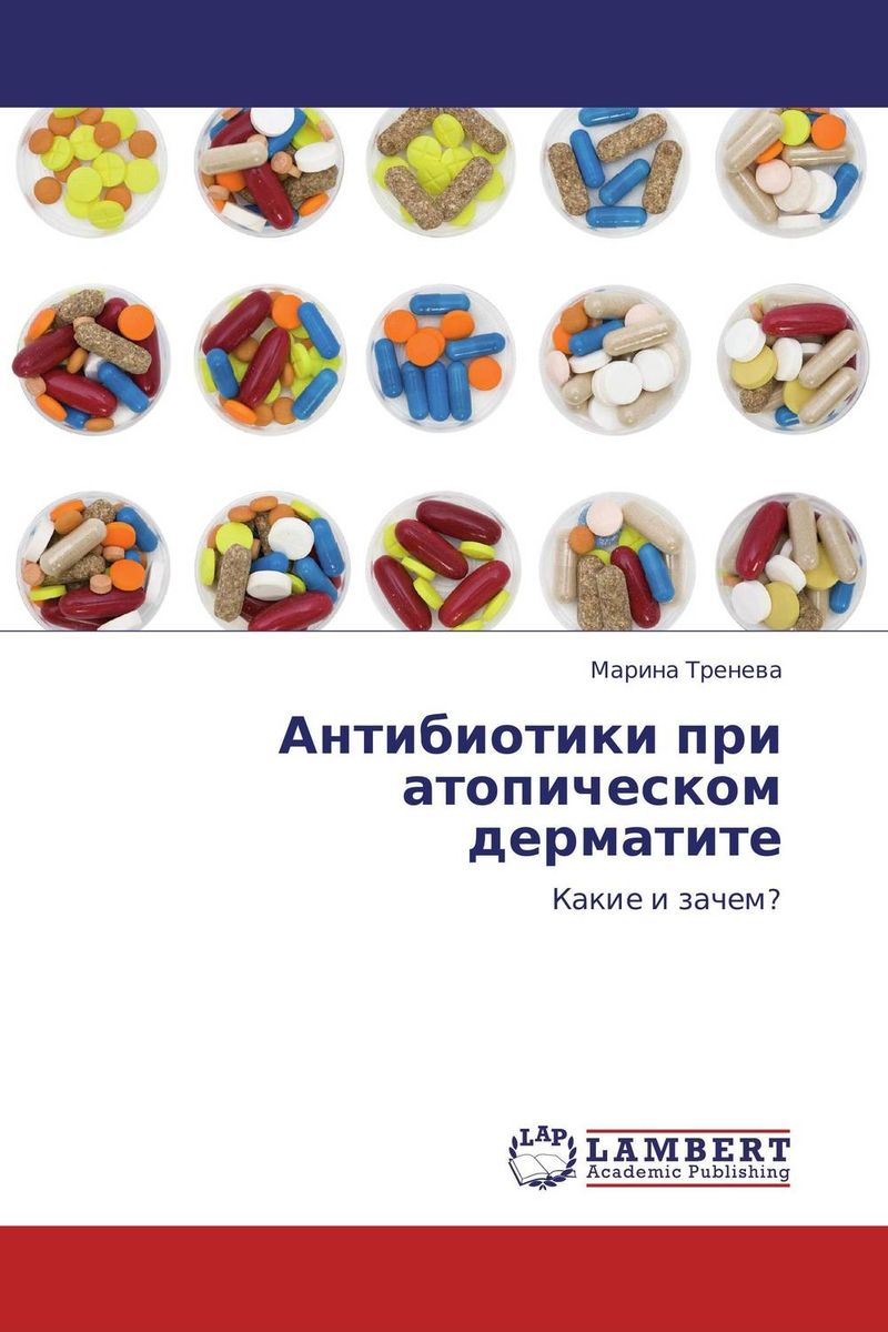 Антибиотики при атопическом дерматите