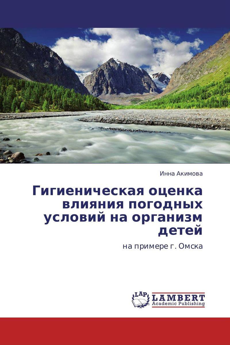 lambert academic publishing thesis