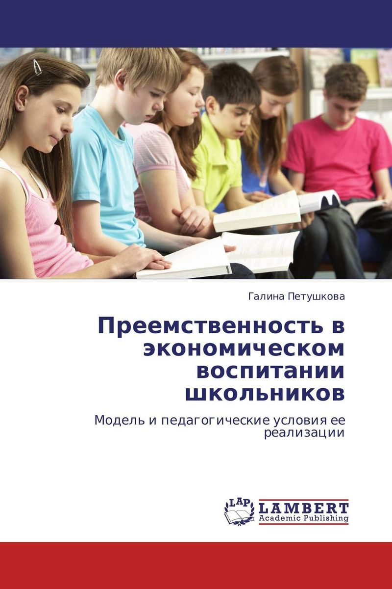 foreign literature of the study for student information system Faith educational ministries delivers new student information system using amazon's ec2 cloud and outsystems.