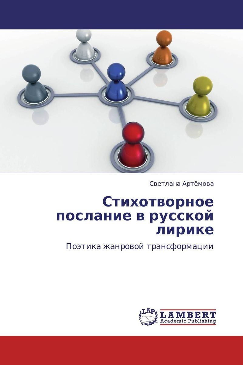 Светлана Артемова