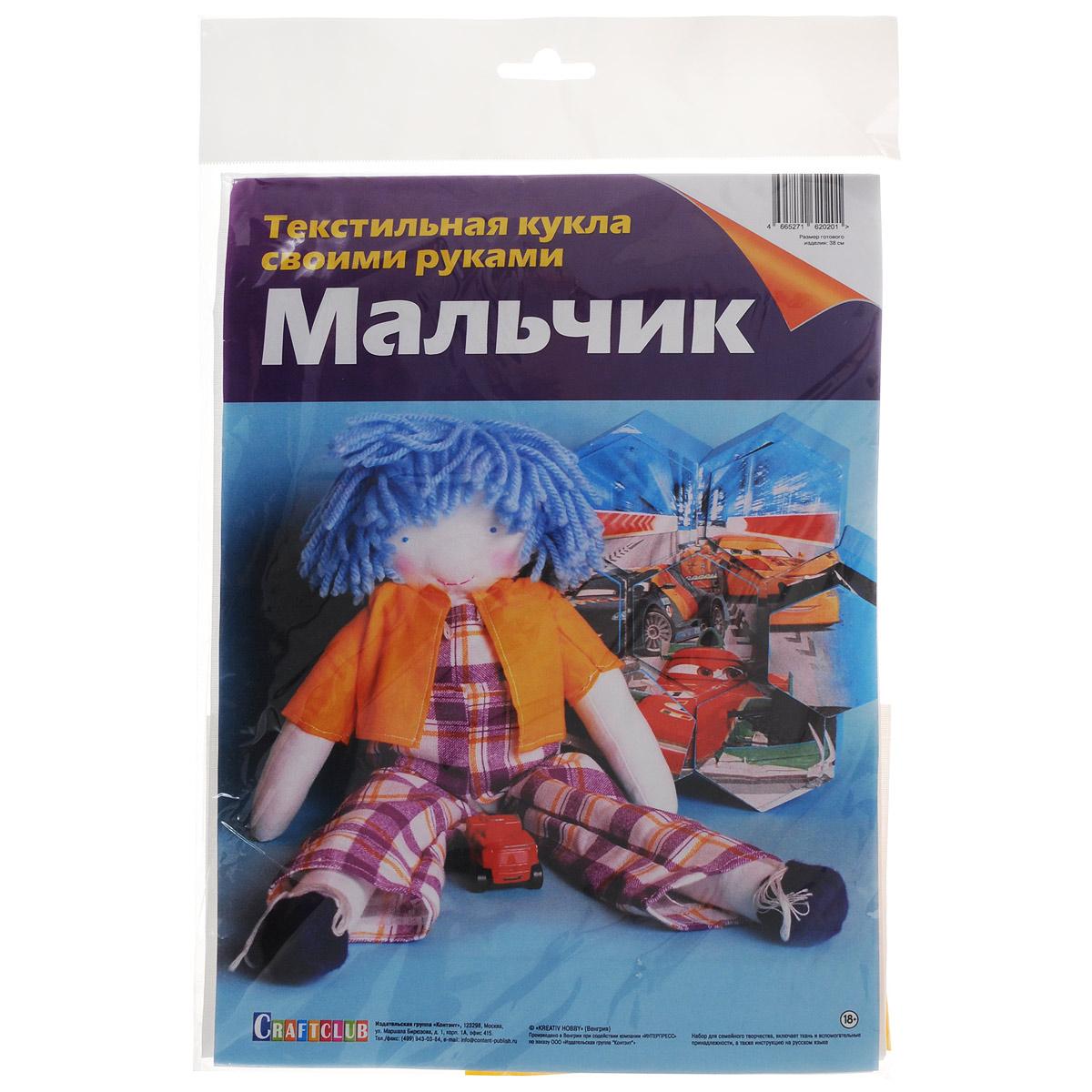 Набор для изготовления текстильной куклы Craftclub