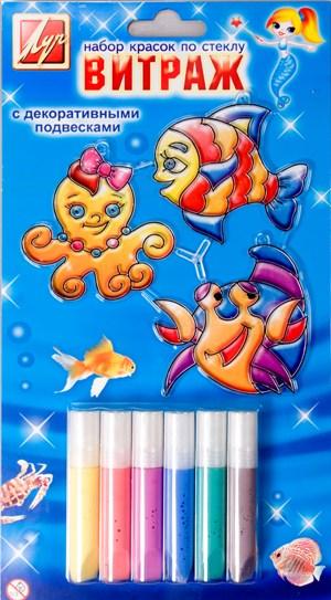 Набор красок по стеклу Витраж. Морская сказка, с декоративными подвесками, 9 предметов21С 1384-08Набор Витраж. Морская сказка состоит из трех пластиковых шаблонов - подвесок (рыбка, осьминог, краб) и шести туб с витражной краской. Удобные тубы не требуют использования кисти при нанесении краски.Пластиковые шаблоны идеально подойдут для малышей, которые только начинают осваивать технику рисования витражными красками. Каждый шаблон оснащен перегородками, поэтому краски внутри него не растекаются.Все шаблоны имеют небольшой подвес для того, чтобы готовое изделие превратилось в брелок, кулон-украшение, елочную игрушку.Количество цветов: 6.Средний размер подвески: 6,9 см х 7,3 см.