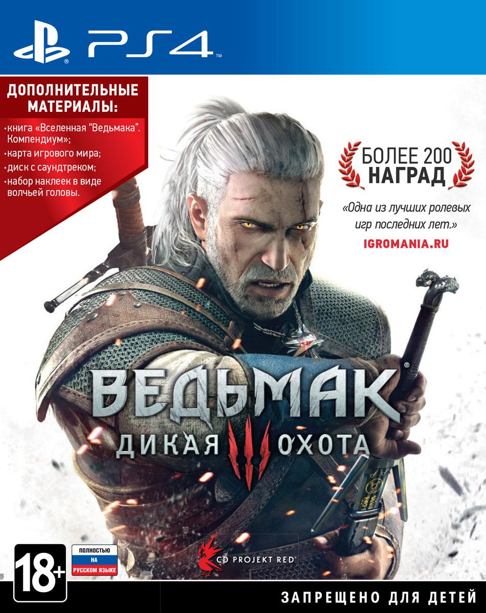 Ведьмак 3: Дикая охота (PS4), CD Projekt Red