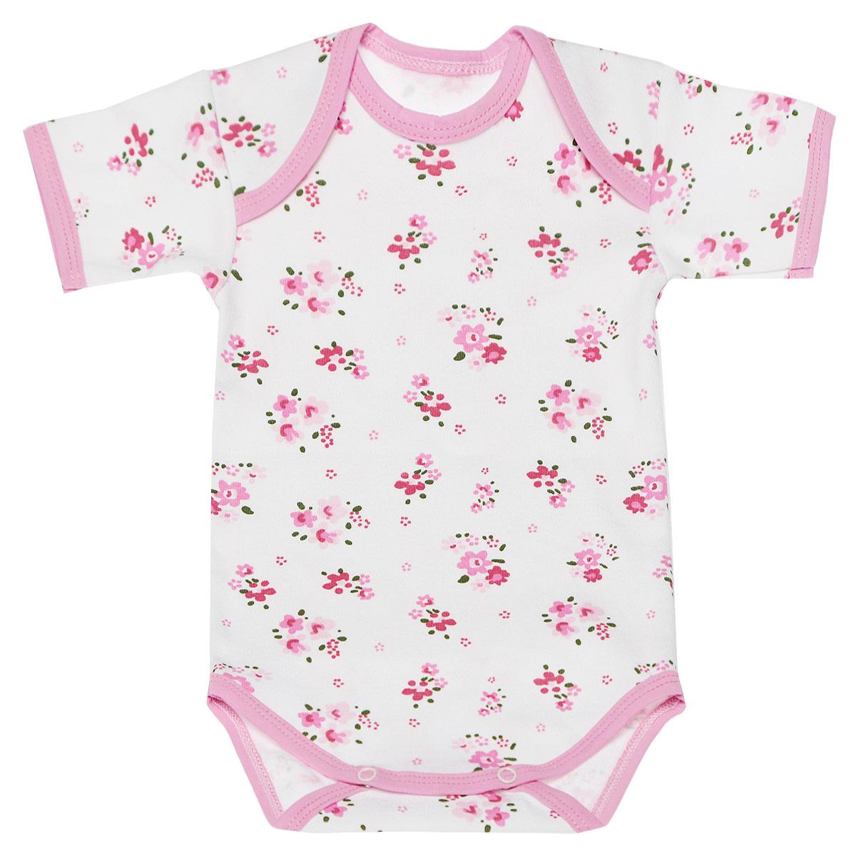 Боди-футболка для девочки Трон-плюс, цвет: белый, розовый. 5873_цветы. Размер 68, 6 месяцев5873_цветыУдобное боди-футболка для девочки Трон-плюс послужит идеальным дополнением к гардеробу вашей малышки, обеспечивая ей наибольший комфорт. Боди с короткими рукавами и круглым вырезом горловины изготовлено из интерлока -натурального хлопка, благодаря чему оно необычайно мягкое и легкое, не раздражает нежную кожу ребенка и хорошо вентилируется, а эластичные швы приятны телу младенца и не препятствуют его движениям. Удобные запахи на плечах и кнопки на ластовице помогают легко переодеть ребенка или сменить подгузник. Вырез горловины, запахи, низ рукавов и ластовица дополнены контрастной бейкой. Оформлена модель цветочным принтом. Боди полностью соответствует особенностям жизни ребенка в ранний период, не стесняя и не ограничивая его в движениях. В нем ваша малышка всегда будет в центре внимания.